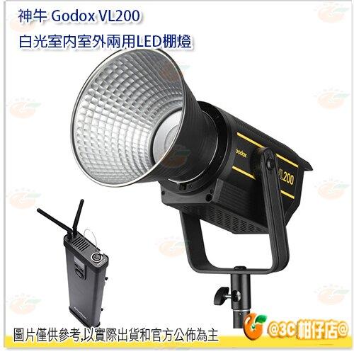 神牛 Godox VL200 白光 室內室外兩用 LED棚燈 攝影燈 補光燈 持續燈 保榮卡口 附16頻道遙控器 公司貨