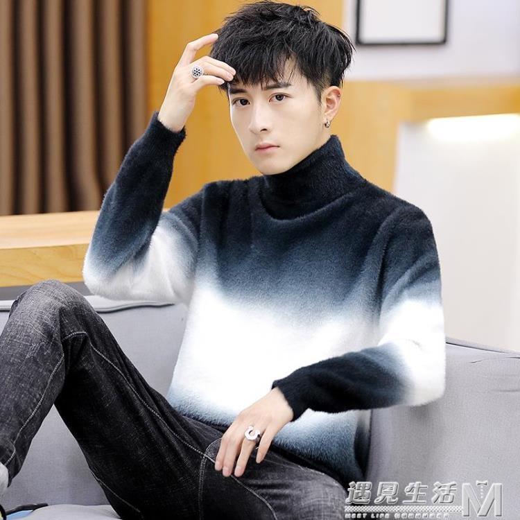 高領毛衣男士韓版寬鬆潮流時尚個性加厚款秋冬季打底衫水貂絨外套 新年特惠