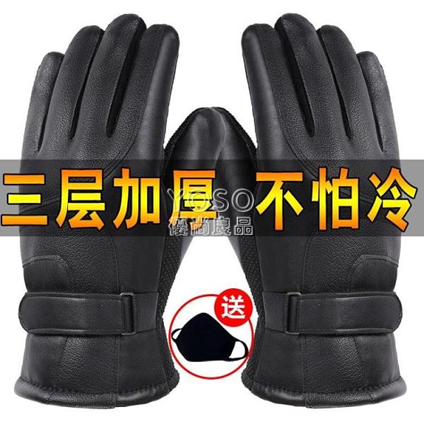 皮手套男女士冬季加絨加厚學生騎車摩托車騎行保暖防寒運動棉手套新年禮物