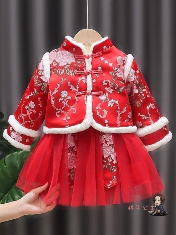 女童拜年服 漢服女童拜年服中國風唐裝過年兒童新年周歲衣服棉襖旗袍冬裝