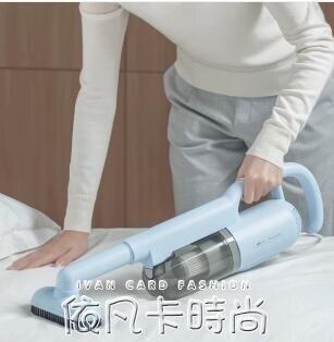 吸塵器家用小型超靜音強力大吸力地毯除螨狗貓毛手持式吸塵機 樂樂百貨