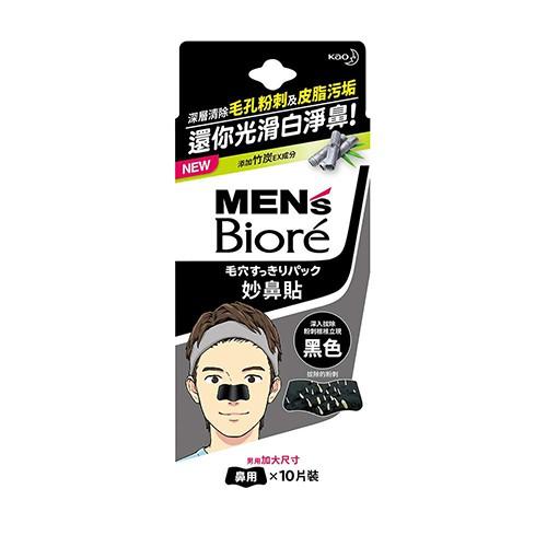 MEN'S Biore男性專用妙鼻貼(黑色)10片【寶雅】