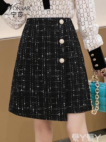 半身裙 2021年秋冬季新款時尚高腰不規則a字包臀裙子氣質毛呢短半身裙女 愛丫