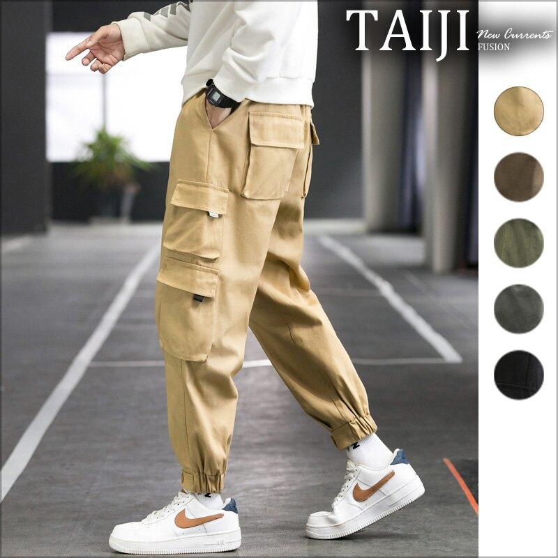 大尺碼 多口袋 縮口長褲  側邊 掀蓋口袋 白色貼標 工裝 鈕釦 縮口長褲  5色  加大尺碼  【 NTJBKZ24】 TAIJI
