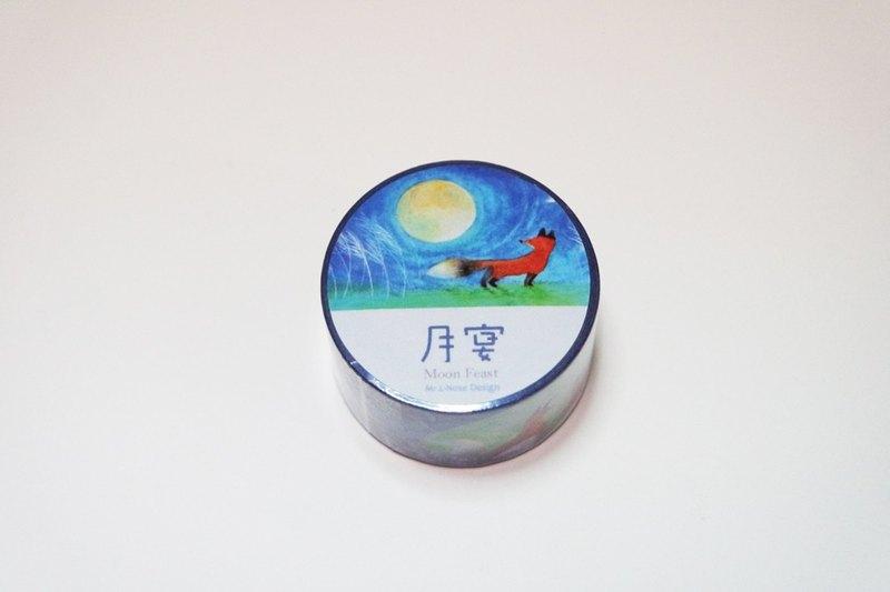 月宴紙膠帶(狐狸)-現貨