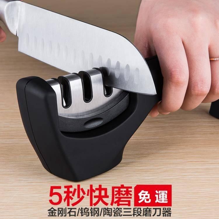 磨刀器 家用快速磨刀器廚房陶瓷油石磨刀石磨菜刀鎢鋼 金剛石磨刀工具棒