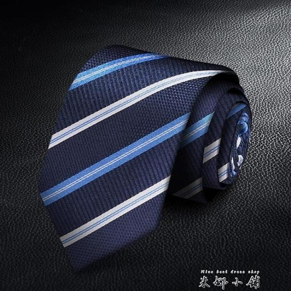 男士真絲領帶襯衫男 正裝商務8.5cm桑蠶絲職業休閑結婚新郎禮盒裝 米娜小鋪