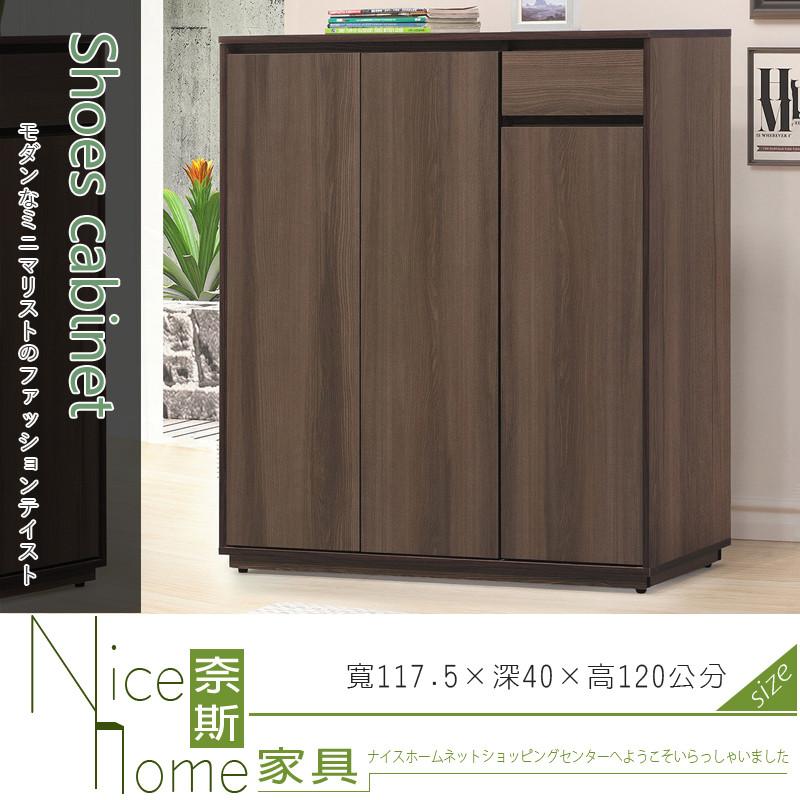 奈斯家具nice179-3-ht 琴森4尺鞋櫃