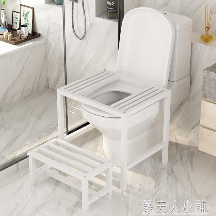 蹲坑神器馬桶凳改坐便椅墊腳凳成人如廁坐蹲兩用坐便凳子蹲架家用yh