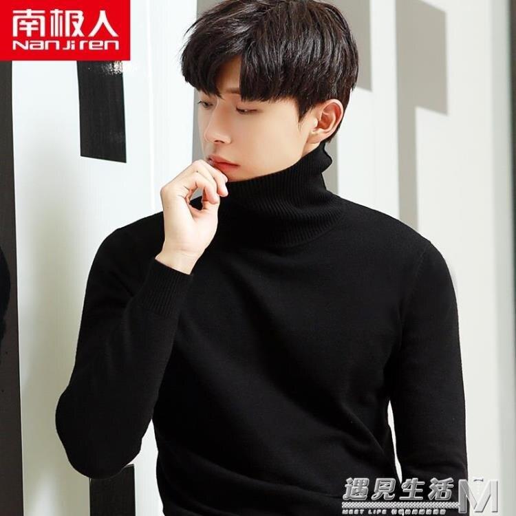 黑色半高領毛衣男加絨加厚款秋冬季男士修身韓版潮流針織打底線衫 新年特惠