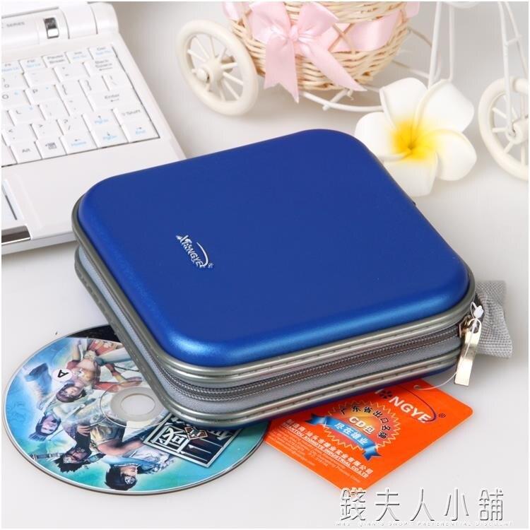 雄業碟包CD包光盤包 大容量CD盒DVD收納包碟片包光盤盒光碟包40片yh