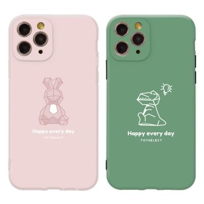 【TOYSELECT】iPhone 11 Pro Max Smilie幾何動物手機殼 (附贈同款鑰匙圈)