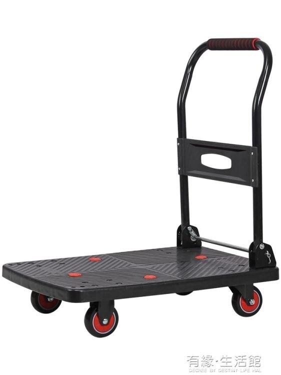 現貨 拖車拉貨手拉車摺疊便攜推車貨搬運車小拉車板板車家用輕便載重王AQ