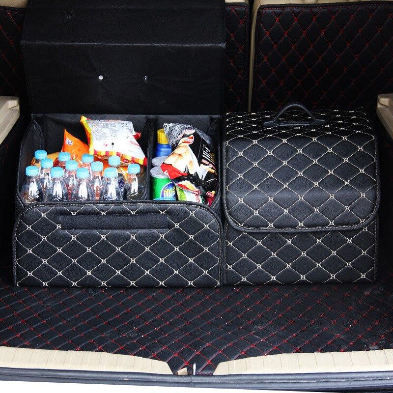 收納箱 儲物箱汽車用品后備箱車載多功能折疊置物箱整理盒