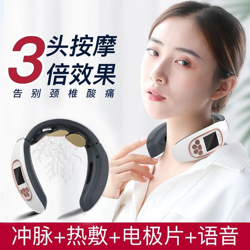 3頭頸椎按摩儀家用電動智能脈沖電磁揉捏頸椎儀肩頸按摩器 腰部