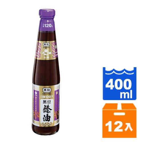 【免運】黑龍冬梅級黑豆蔭油(膏油)400ml(12入)/箱