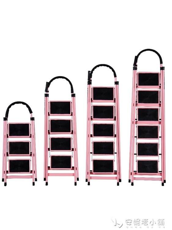 梯子家用摺疊室內人字多功能梯四步梯五步梯加厚鋼管伸縮踏板爬梯yh
