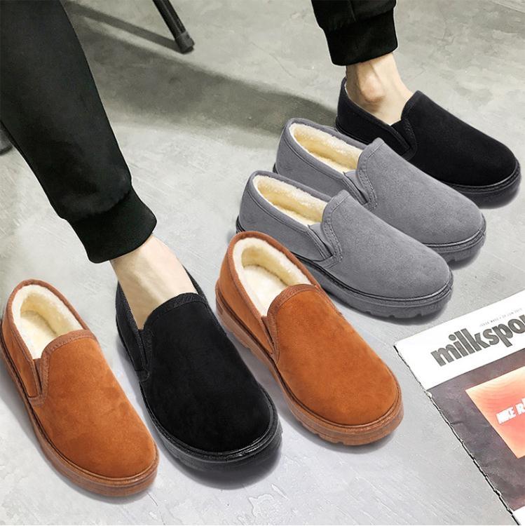懶人鞋冬季棉鞋男一腳蹬豆豆鞋保暖鞋加厚老北京布鞋懶人面包鞋學生 多色小屋