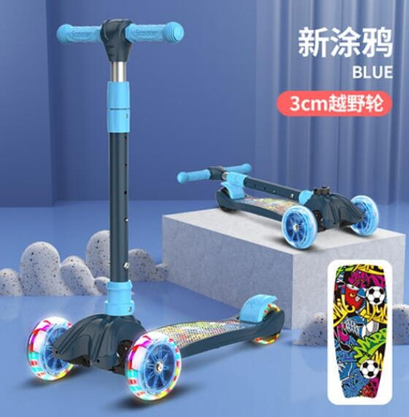 滑板車 滑板車兒童1-3-2歲6小孩可坐溜溜車男孩女孩三合一劃板滑滑車TW【快速出貨八折鉅惠】