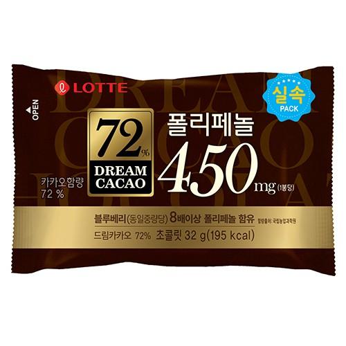 樂天夢幻72%巧克力隨手包32g【愛買】