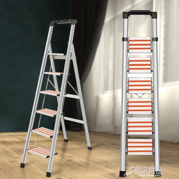 家用折疊人字梯子室內便攜工程梯不銹鋼鋁合金樓梯凳yh