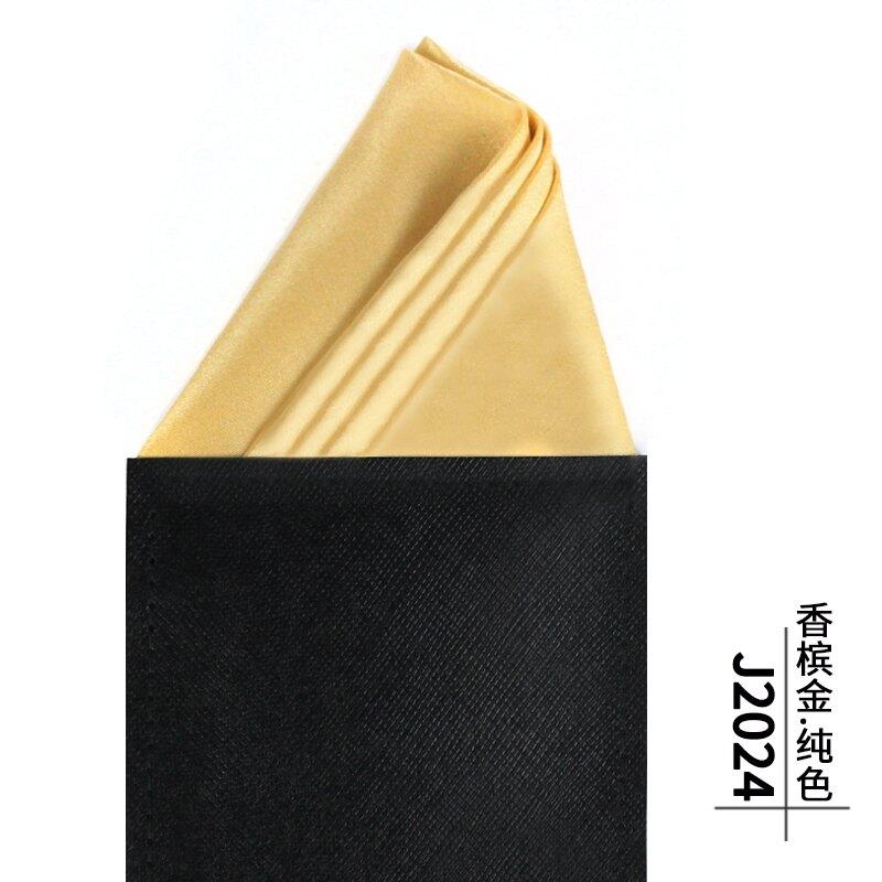 口袋手帕 真絲西裝口袋巾免折直插式 男士西服口袋裝飾小方巾胸巾袋巾手帕【MJ4331】