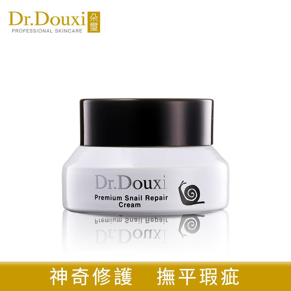 Dr.Douxi 朵璽 頂級修護蝸牛霜15g 緊緻修護 官方旗艦店
