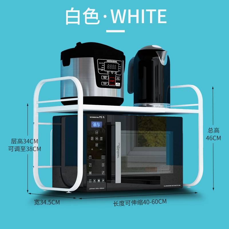 可伸縮廚房置物架微波爐架子烤箱收納家用雙層臺面桌面電飯鍋櫥櫃
