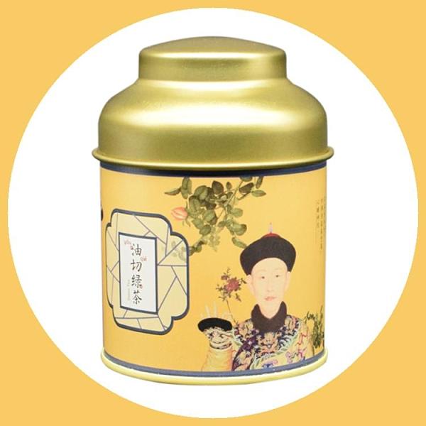 茶葉罐 鐵罐茶茶包蜜桃烏龍奶茶周邊長沙特產贈禮盒【快速出貨好康八折】