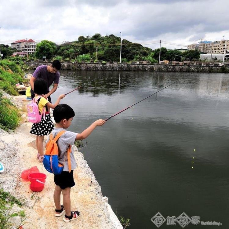 釣魚竿 兒童釣魚竿套裝全套小孩初學者專用真迷你手竿釣小龍蝦桿超短節竿