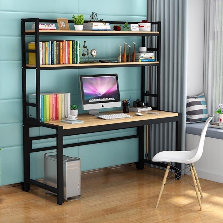 電腦台式桌家用簡約學生臥室書桌書架組合學習桌辦公桌兒童寫字桌yh