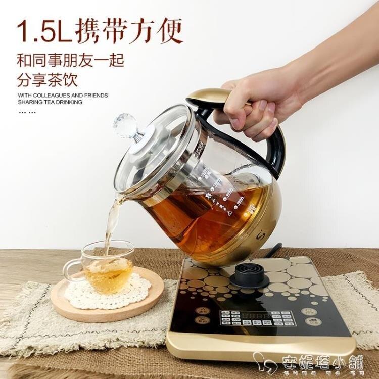 110V伏養生壺多功能煮茶器出口日本美國加拿大留學加厚玻璃熱水壺yh