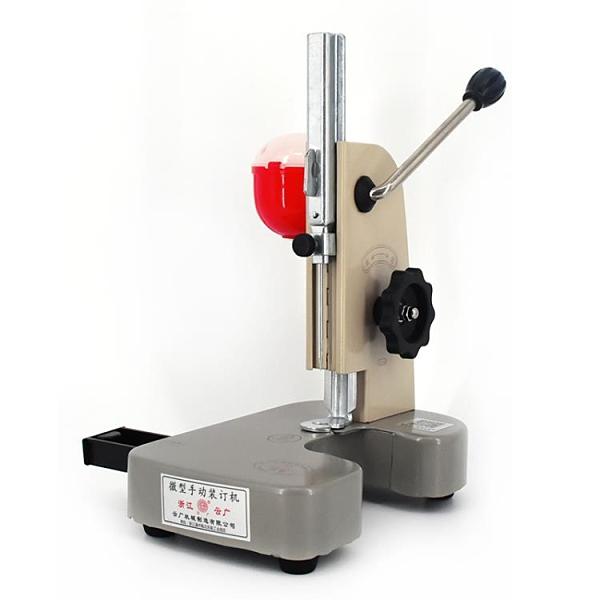 手動全鋼微型裝訂機財務會計憑證賬冊打孔機小型裝訂機打孔機 1995生活雜貨