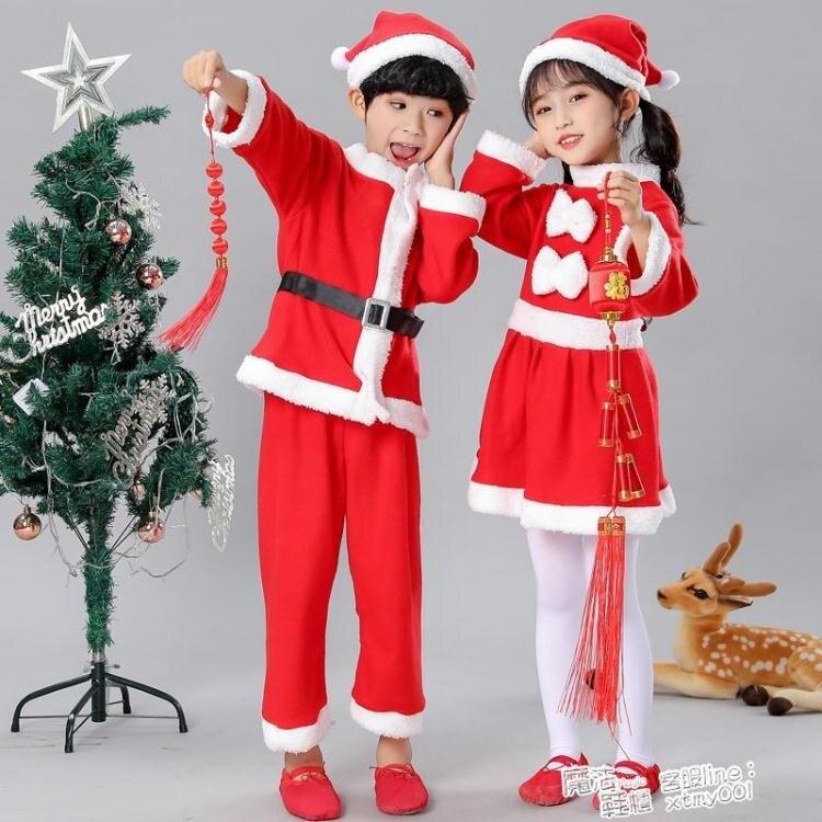 聖誕節兒童服裝男女童聖誕老人裝扮幼兒活動表演出服寶寶聖誕衣服