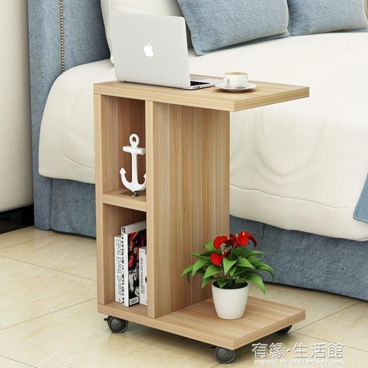 現貨 現代簡約可行動小茶幾邊幾沙發角幾床頭多功能桌子小戶型創意邊櫃AQ