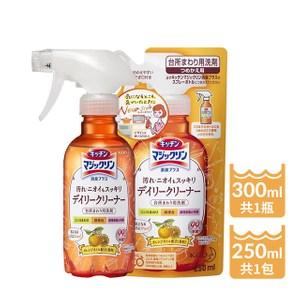 日本KAO廚房去除異味除菌清潔劑 300mlX1+補充包250mlX1