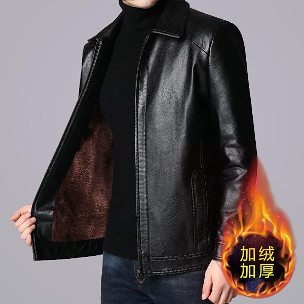 男士皮衣 皮衣男士外套中老年男裝冬季加絨加厚爸爸裝皮夾克海寧PU皮棉衣 快速出貨