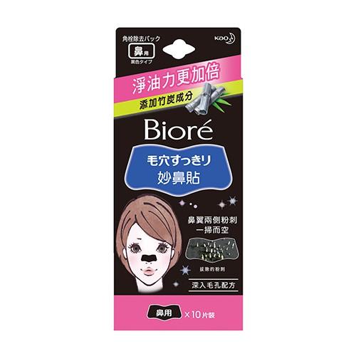 Biore 女性專用妙鼻貼10入(黑)【寶雅】