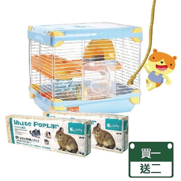 【南紡購物中心】【Alice】歷奇樂園-AE21藍-遊戲寵物鼠籠-送兩包木屑(倉鼠籠/小鼠籠)