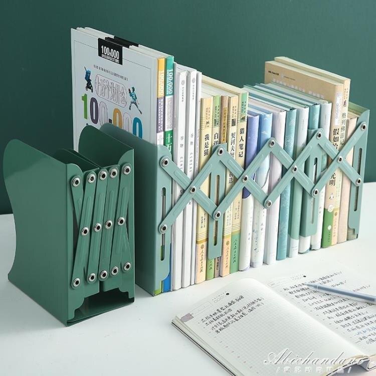 大號可伸縮書立架創意學生用桌面擺件簡易桌上摺疊拉伸書靠書夾yh
