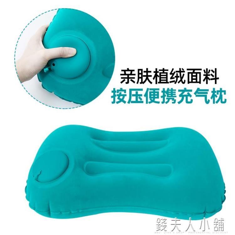 旅行枕便捷可摺疊充氣枕頭戶外睡枕飛機腰墊靠枕趴睡抱枕睡覺神器yh