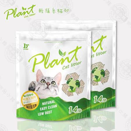 寵愛物語 Plant 輕植系貓砂 14LB (6.35KG) x3包 豌豆砂 豆腐砂 可沖馬桶 環保貓砂 低粉塵 易結