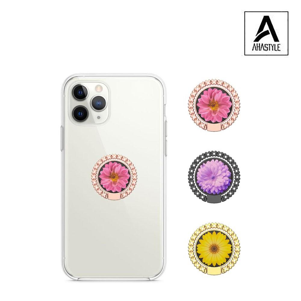 Ahastyle ST11 可旋轉金屬指環扣 花樣款手機支架 手機指環 3M膠 強力穩固 好拿 不怕掉 手機架