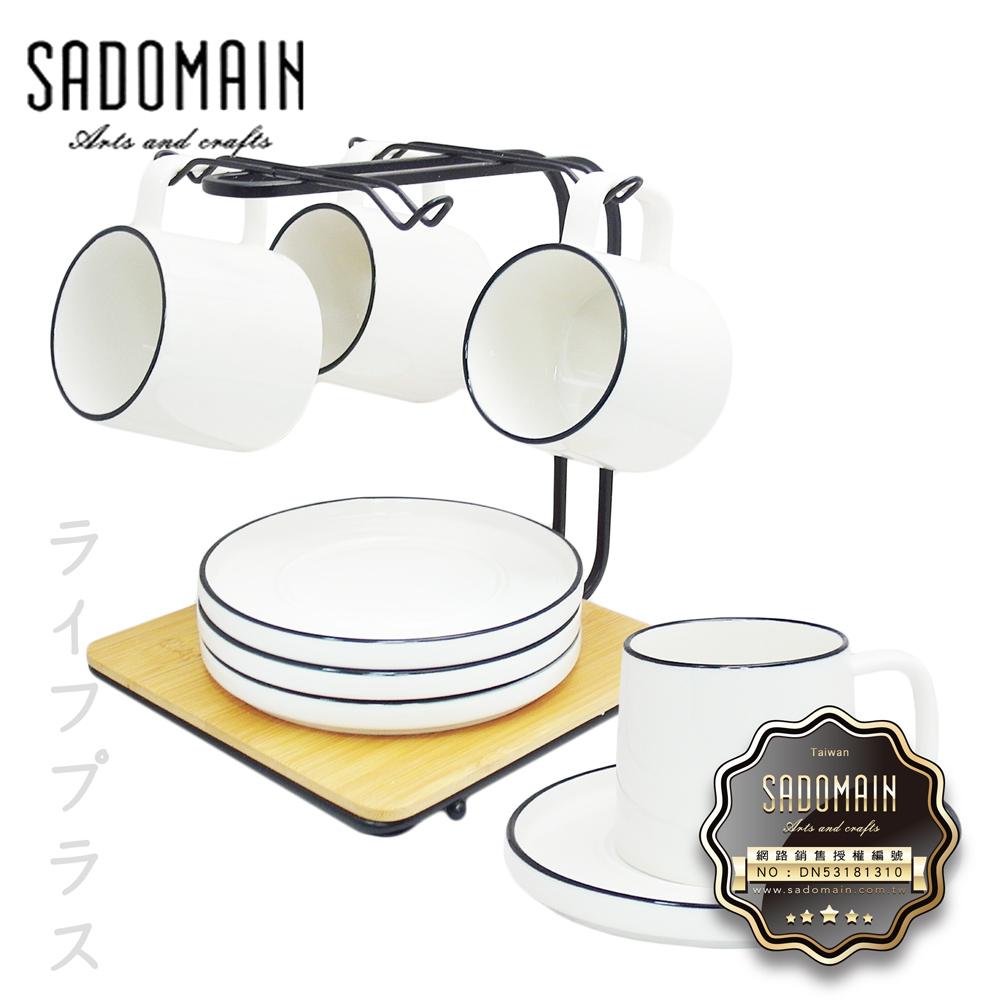 仙德曼簡約瓷杯盤組