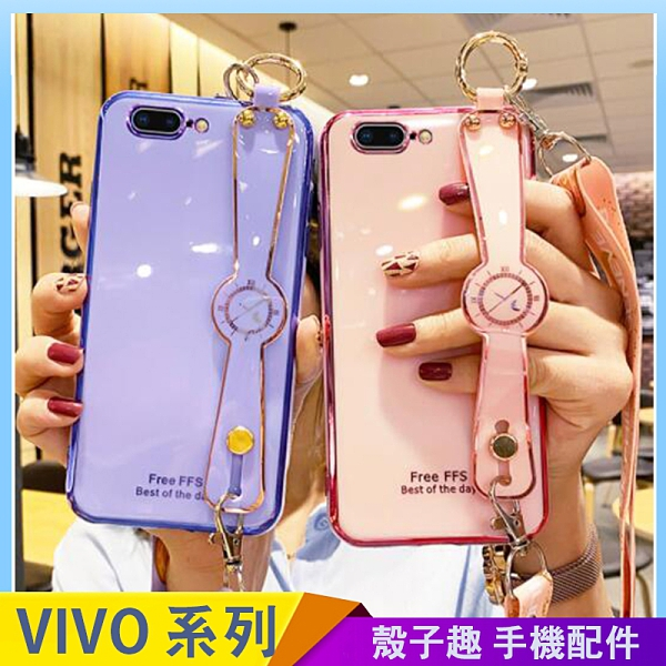 創意鐘錶腕帶軟殼 VIVO X50 pro Y50 Y19 V15 pro V11 V11i 手機殼 網紅同款 影片支架 全包邊防摔殼