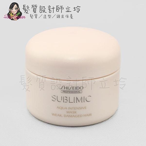 立坽『深層護髮』法徠麗公司貨 SHISEIDO資生堂 盈潤新生修護髮膜(脆弱受損)50g HH07 HH16