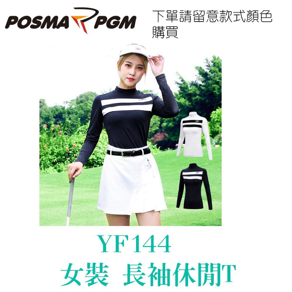 POSMA PGM 女裝 長袖T 休閒  韓風 時尚 加厚 保暖 透氣 藏青 YF144TNVY