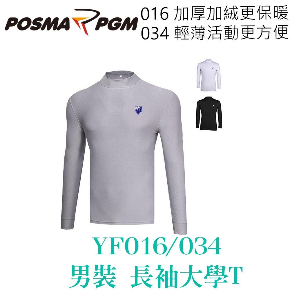 POSMA PGM 男裝 長袖 大學T 運動T  防風 保暖 白 YF016WHT