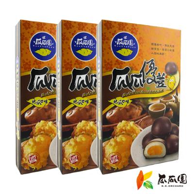【瓜瓜園】瓜瓜優荳巧克力外層地瓜口味225g/盒(3盒組)