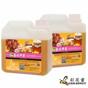 【彩花蜜】台灣荔枝蜂蜜1200g(2件組)